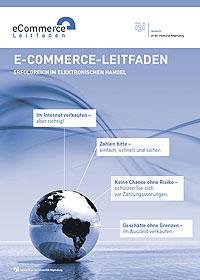 eCommerce Leitfaden 2008 PDF-Cover